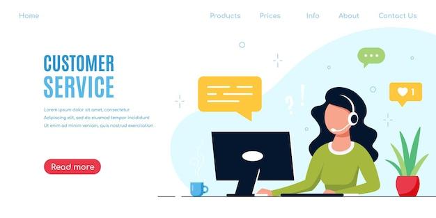 Кавказская женщина с ноутбуком и наушниками с микрофоном. техническая поддержка, помощь, колл-центр и концепция обслуживания клиентов. плоский стиль векторные иллюстрации