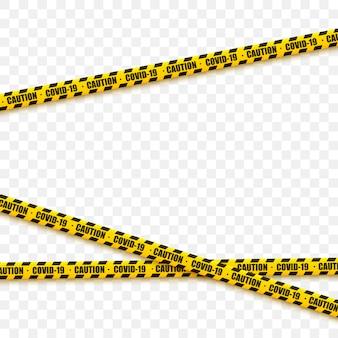 注意、テープ、交差しない、警察、障壁。警察の危険警告黄色のバリア。