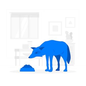 Cautious dog concept illustration
