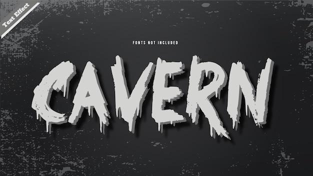洞窟テキスト効果デザインベクトル