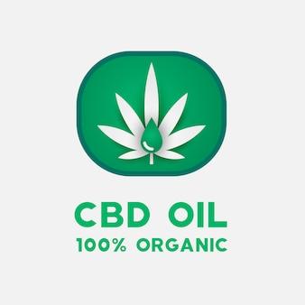 大麻葉とcbdオイルアイコン。医療用cbdオイルのロゴタイプ。ロゴ内のcbdオイルドロップ。