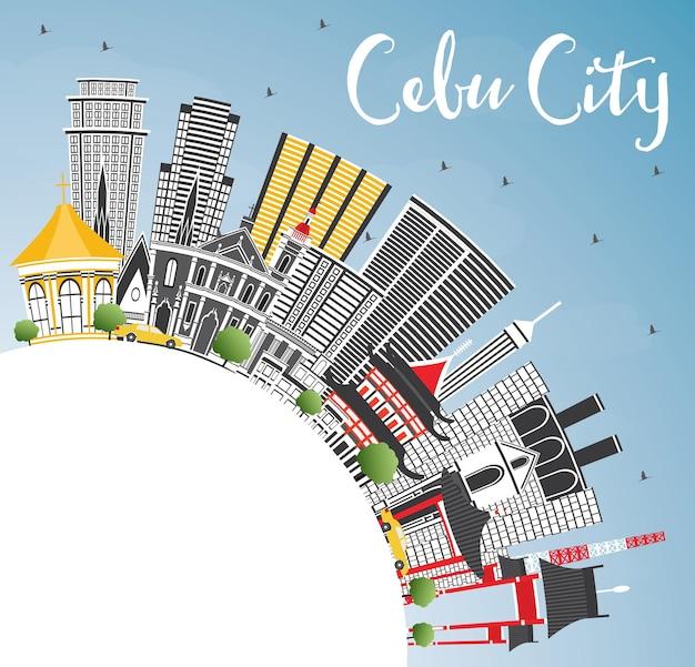 灰色の建物、青い空、コピースペースのあるセブシティフィリピンのスカイライン。ベクトルイラスト。近代建築と出張と観光のイラスト。