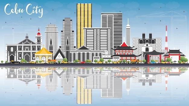 灰色の建物、青い空と反射とセブ市フィリピンのスカイライン。ベクトルイラスト。近代建築と出張と観光のイラスト。