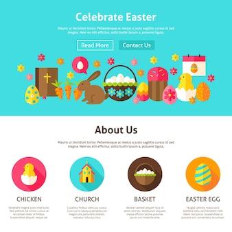 イースターウェブデザインを祝います。ウェブサイトのバナーとランディングページのフラットスタイルのベクトルイラスト。春休み。