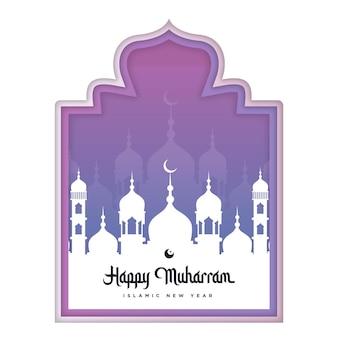행복한 muharram 배너 템플릿 디자인 축하