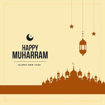 Celebrate happy muharram islamic new year banner design
