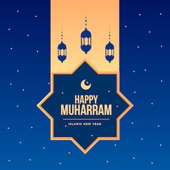 幸せなムハッラムイスラムの新年のバナーデザインを祝う