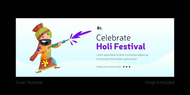 Holi 축제 표지 디자인 축하