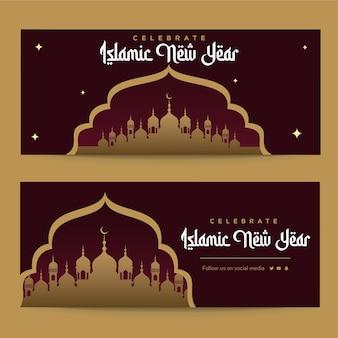 イスラムの新年のバナーデザインテンプレートを祝う