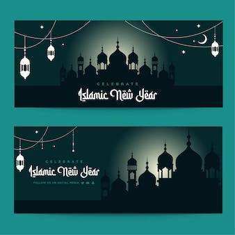 이슬람 새해 배너 템플릿 디자인 축하