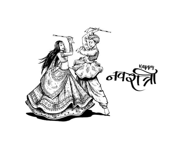 Celebrate navratri festival with dancing garba men & woman design vector, hand drawn vector illustration.