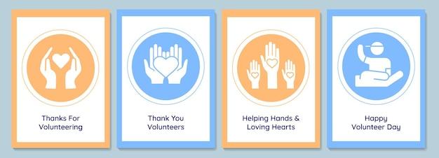 글리프 아이콘 요소 세트로 자원 봉사자의 날 인사말 카드를 축하합니다. 크리에이 티브 간단한 엽서 벡터 디자인입니다. 최소한의 삽화가 있는 장식 초대장입니다. 축하 텍스트가 있는 크리에이티브 배너
