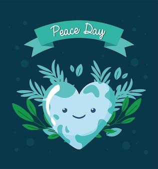 평화의 날 기념