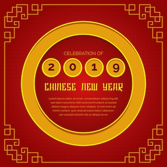 Celebration of 2019 chinese new year with red and golden