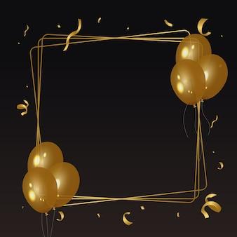 Празднование фоновой рамки с золотой рамкой и воздушными шарами