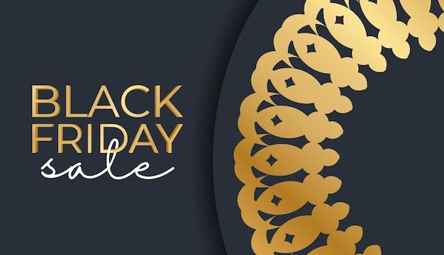 ギリシャの金の装飾が施されたダークブルーのブラックフライデーのお祝いバナーテンプレート