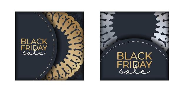 ブラックフライデーセールのお祝いバナーテンプレート抽象的なゴールドパターンのダークブルー