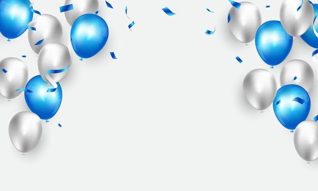 青い色の風船とお祝いのバナー