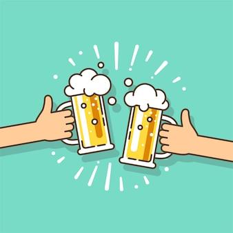 축하 맥주 축제 또는 파티 맥주 잔을 들고 두 손
