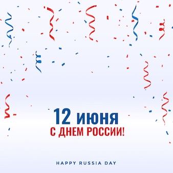 Celebration confetti falling for happy russia day