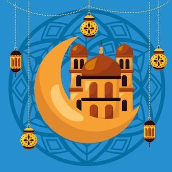 Celebration eid mubarak
