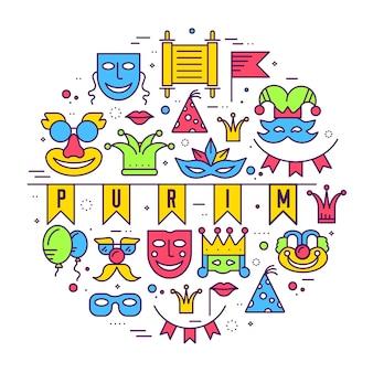 お祝い祭ホリデーパーティー用品細線イラストセット。