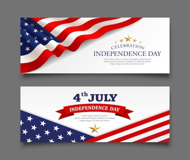 미국 독립 기념일 배너 컬렉션 디자인 벡터 배경의 축 하 플래그