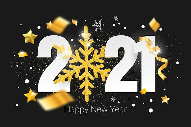 お祝い新年イラスト