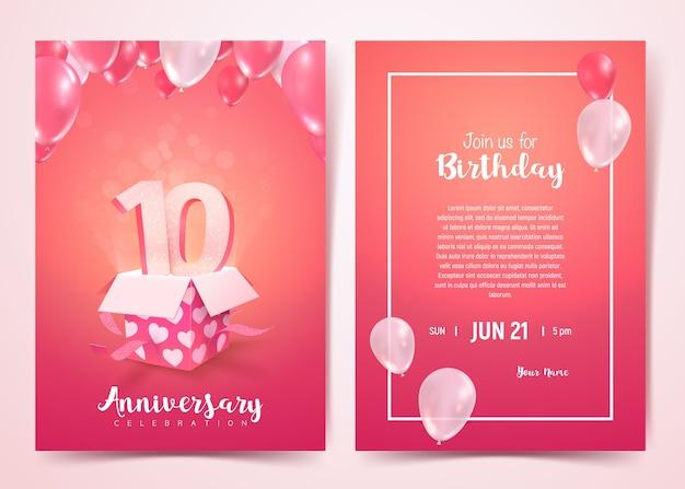 Празднование 10-летия приглашения вектора дня рождения. карта празднования годовщины десять лет.