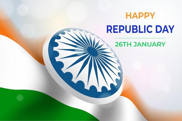 Празднование дня республики индии