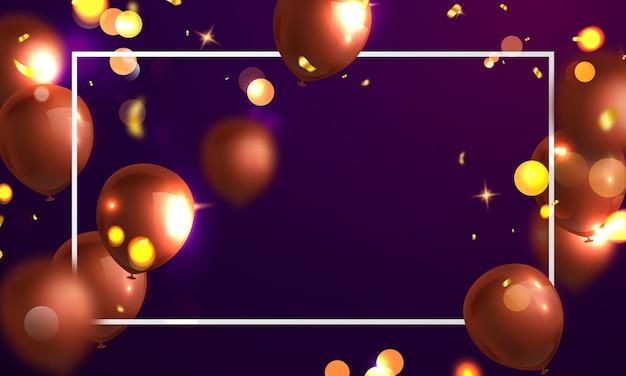 金色の風船とお祝いパーティーフレームの背景。