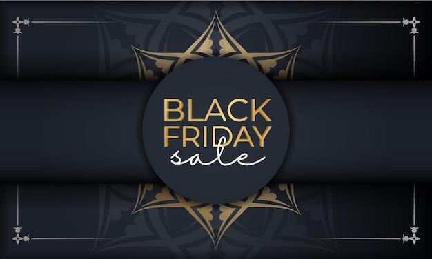 Праздничная реклама черной пятницы темно-синего цвета с круглым золотым узором
