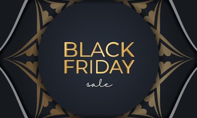 Праздничная реклама черной пятницы темно-синего цвета с абстрактным золотым орнаментом