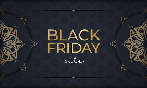 Праздничная реклама черной пятницы темно-синего цвета с абстрактным золотым узором