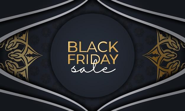 Праздничная реклама черная пятница темно-синяя с узором под старину