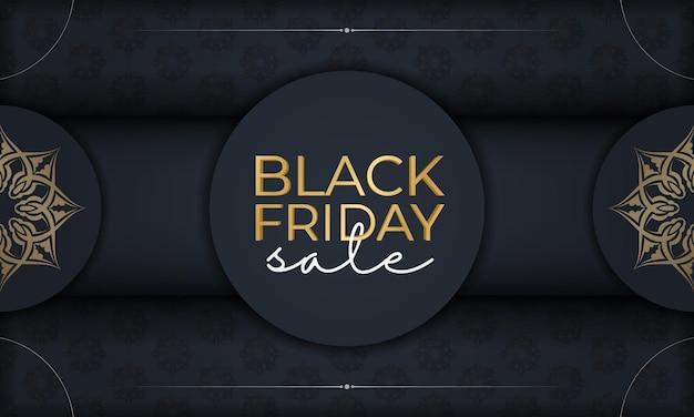 Праздничная реклама черной пятницы темно-синего цвета с винтажным золотым орнаментом