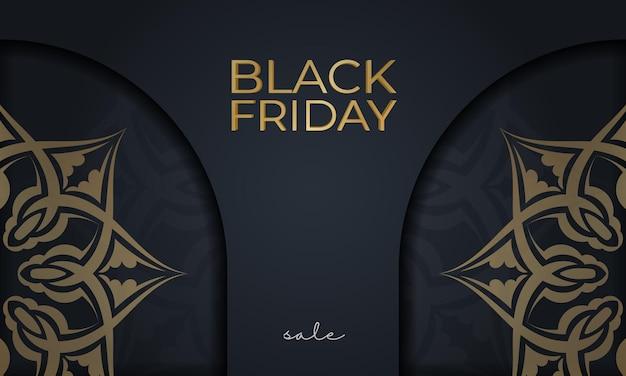 Праздничная реклама распродажи в черную пятницу темно-синего цвета с винтажным золотым узором