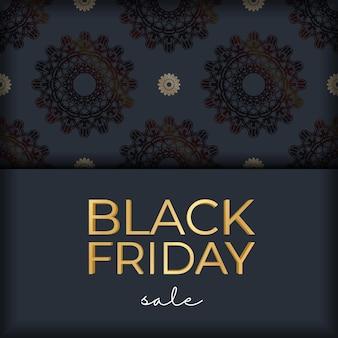 Праздничная реклама распродаж черной пятницы темно-синего цвета с круглым узором