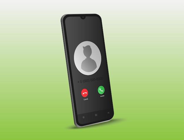 전화가 오면 휴대폰