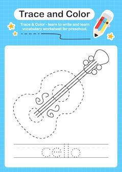 След виолончели и цветной след дошкольного рабочего листа для детей для отработки мелкой моторики