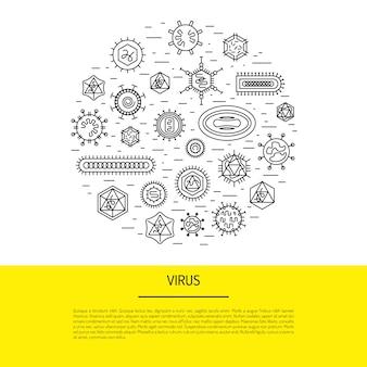 바이러스와 박테리아의 세포 프리미엄 벡터
