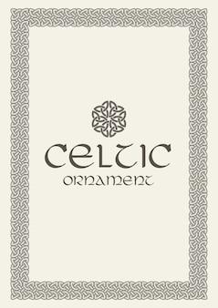 Кельтский узел в плетеной рамке с бордюром орнамент формата а4