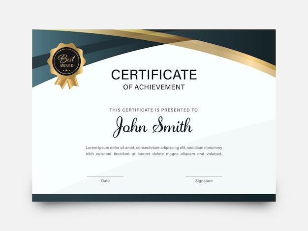 Certificate of achievement award template design.