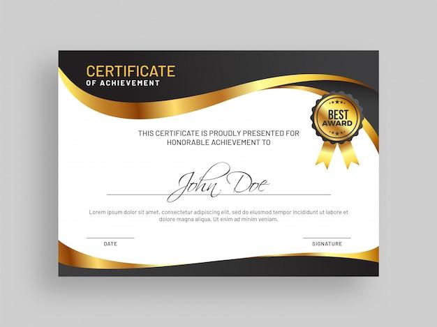 Certificate of achievement award template.