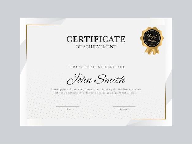 Certificate of achievement template design in white color.