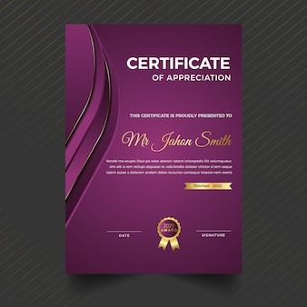 Сертификат и диплом ретро винтаж шаблон