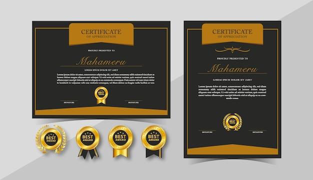 Сертификат признательности шаблон черно-коричневого цвета