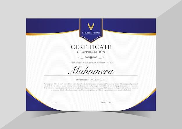 Сертификат признательности шаблон золотого и синего цвета, горизонтальный