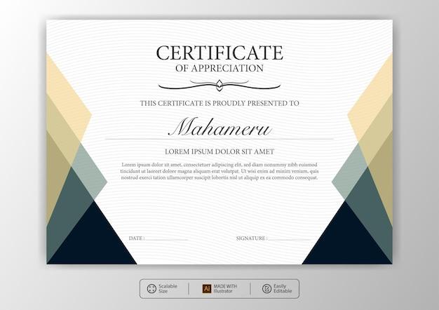 Сертификат признательности шаблон оранжевого и синего цвета