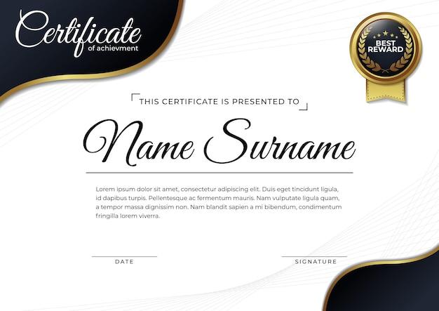 Шаблон дизайна сертификата для достижения
